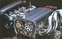4A-GT 20V